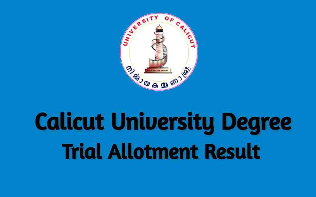 Calicut University PG Trial Allotment
