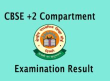 CBSE 12th Compartment Examination Result