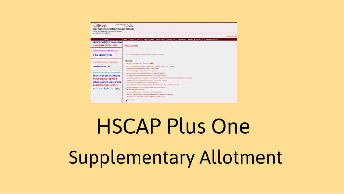 Plus One HSCAP Supplementary allotment