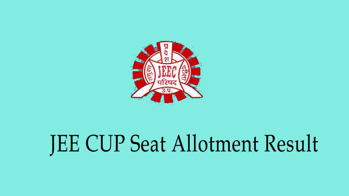 JEECUP Seat Allotment Result