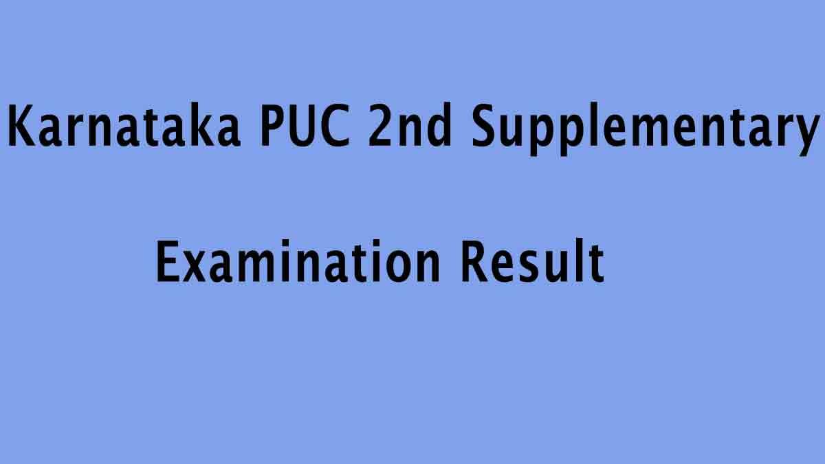 Karnataka 2nd PUC Supplementary Exam Result