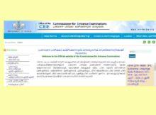 Kerala KEAM Admission Allotment