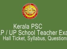 PSC UP School Teacher Exam Hall Ticket/ Syllabus