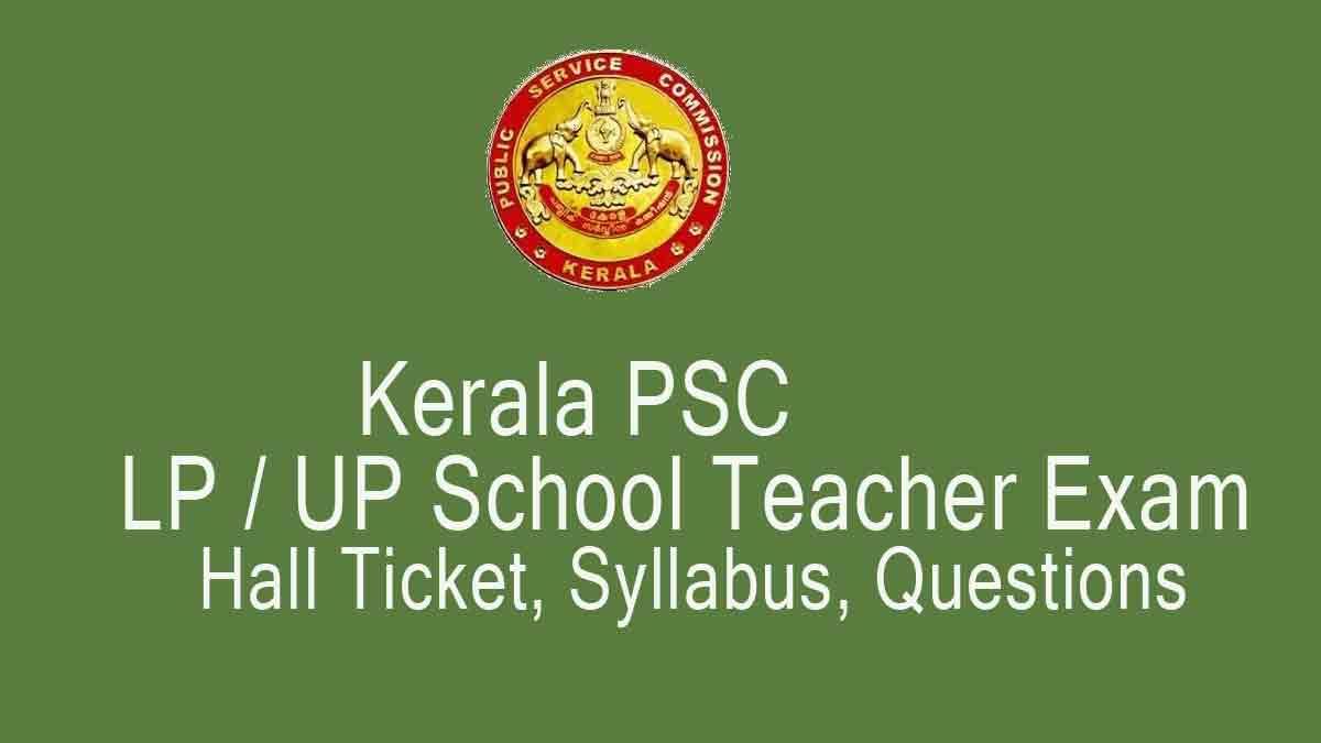 PSC UP School Teacher Exam Hall Ticket/ Syllabus