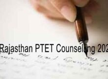 Rajasthan PTET 2020 counselling