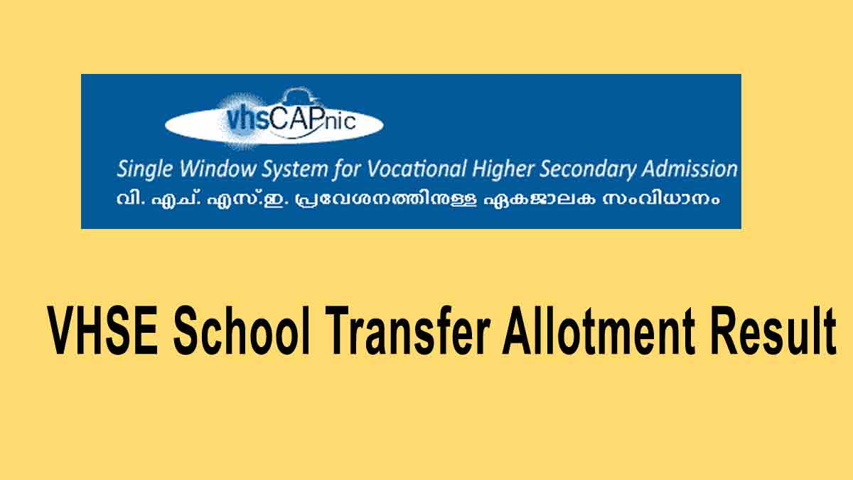 VHSE School Transfer Alloment Results